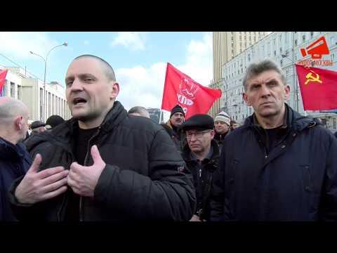 Сергей Удальцов: «Павел Грудинин опасен для власти!»