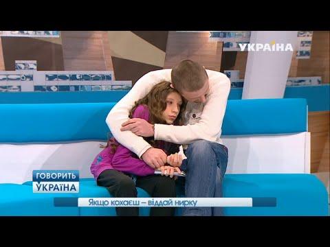 интим объявления в украине знакомства