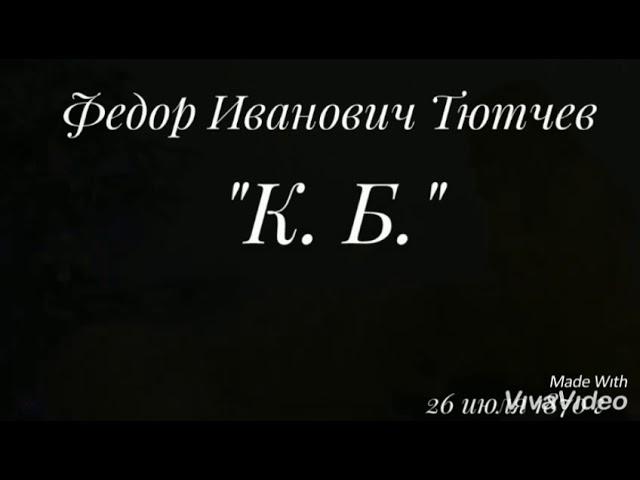 Изображение предпросмотра прочтения – «Подружки» читает произведение «Явстретил вас— ивсе былое…» Ф.И.Тютчева