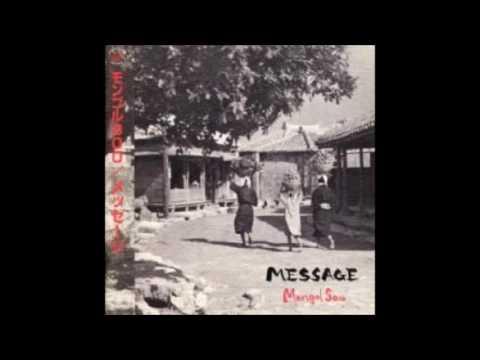 Mongol 800 - Message - 03 - Chiisa na Koi no Uta