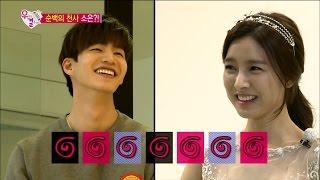 【TVPP】Song Jae Rim - Fall in love with So Eun, 송재림 - 소은 웨딩드레스 입은 모습에 반한 재림 @ We Got Married