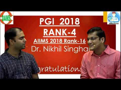 Meet PGI 2018 Rank-4 Dr.Nikhil Singhania #damsrocks