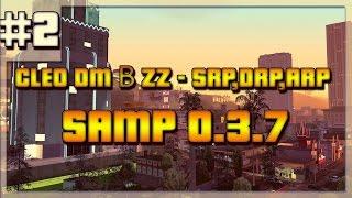 CLEO DM В ZZ - SRP,DRP,ARP | SAMP 0.3.7