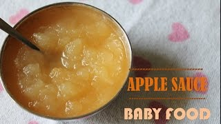 Apple sauce for babies - apple puree for baby