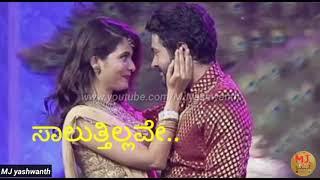 Radha Ramana pair Saluthillave saluthillave- beautiful whatsapp status song||kotigobba2|radharamana