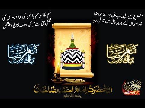 Molana Abdul Mustafa Hashmati Amravati Bayan part-2