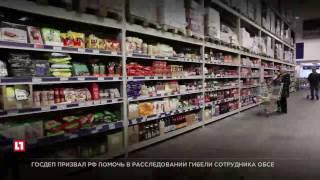 В российских магазинах количество поддельных продуктов выросло на 24% за 2016 год