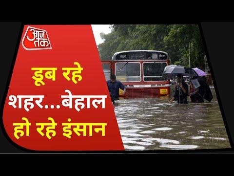 Maharashtra Flood Crisis - I Flood Crisis I Shankhnaad