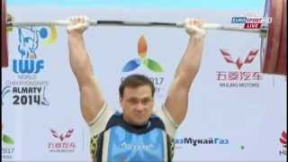 Best of Weightlifting 2014 - New World Record