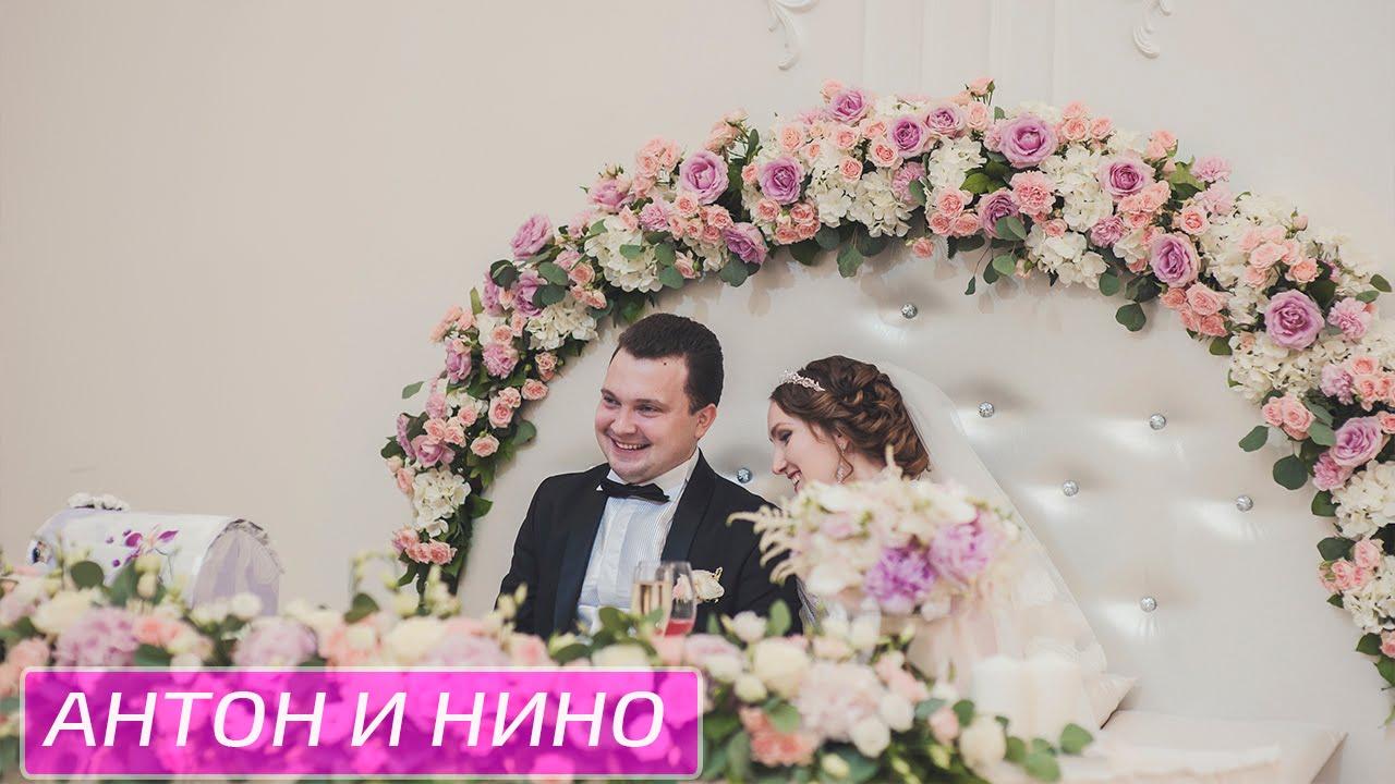 Уфа организация свадеб