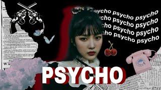 A.F 랜덤커버보컬팀 - 05 레드벨벳  psycho 민지 치치 련비(단체곡)