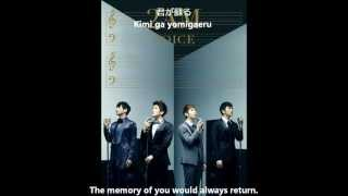 2AM 1st Japanese Album 'VOICE' credits: beautifulsonglyrics blogspo...