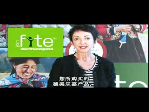 Join FITE by Dermalogica Founder Jane Wurwand (pos...