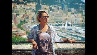 Ольга Солнце (Николаева). Монако! Мне всё нравится. Границы условны ))