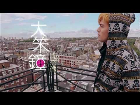周杰倫 Jay Chou【大笨鐘 Big Ben】Official MV