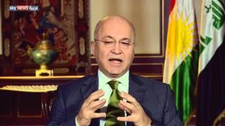 بصراحة مع زينة .. لقاء مع برهم صالح، رئيس وزراء كردستان العراق السابق