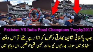 pak vs india final ct17 |indian cricket fans reactions when pakistan cricket team was on top