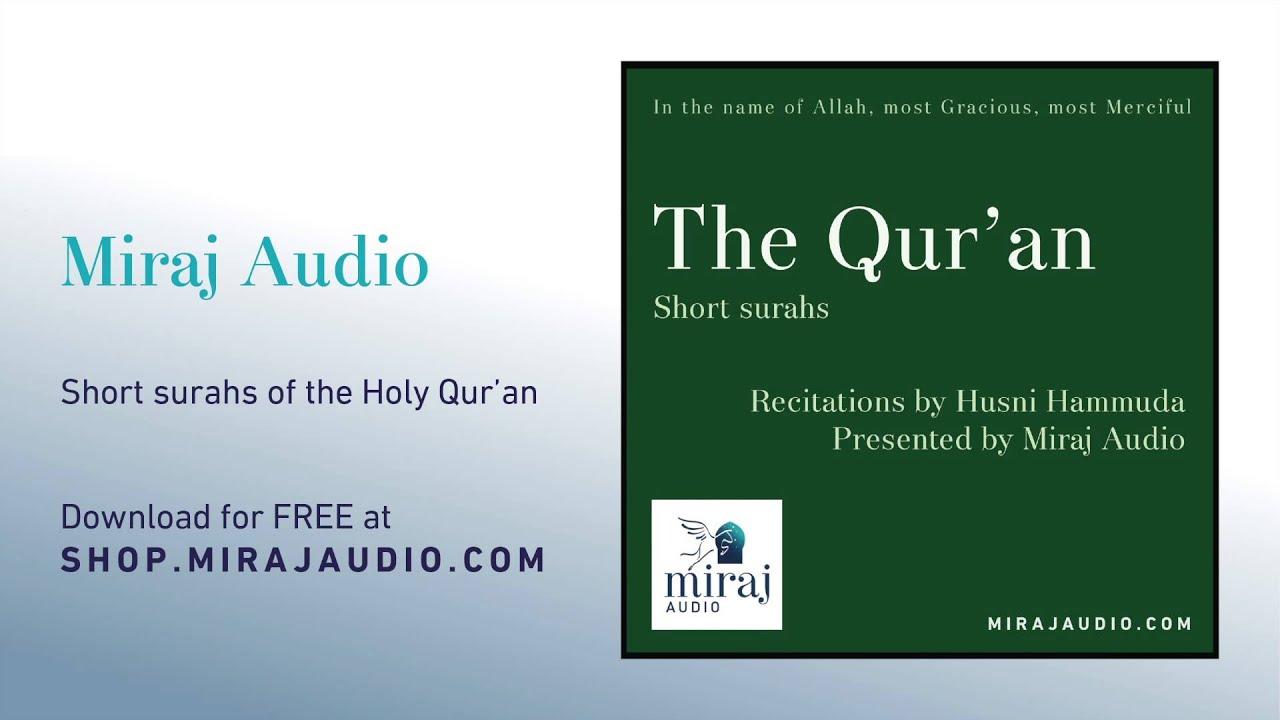 The Qur'an, short surahs