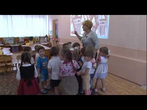 Занятие по правилам дорожного движения в средней группе детского сада