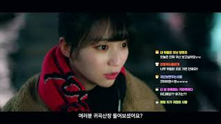 Oh My Girl Binnie in Living With Ghosts Trailer