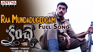 Raa Mundadugeddam Full Song || Kanche Movie Songs || Varun Tej, Pragya Jaiswal