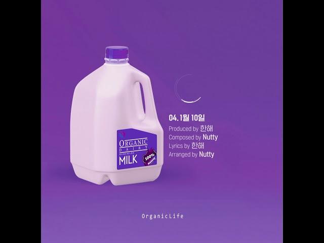 한해(HANHAE) 2ND Mini Album 'Organic Life' Preview