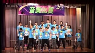 2014-15新亞中學音樂日 班際比賽初級組(2) - 3A