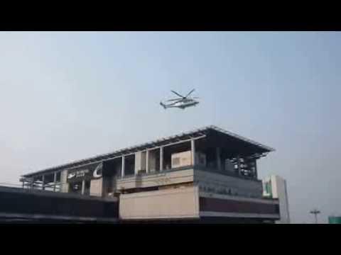 搭香港往澳門直升機 - YouTube