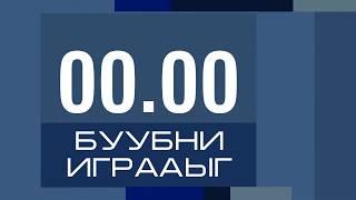 "[Реконструкция] Анонс ""Далее"" (ОРТ, 2001-2003)"