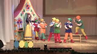 Дворец детского творчества - сказка Белоснежка