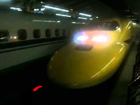JR TOKAI(Central Japan Railway Company) : Doctor Yellow