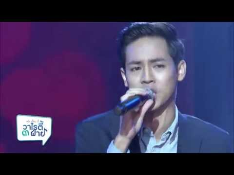You And Me (กันและกัน) - Pchy