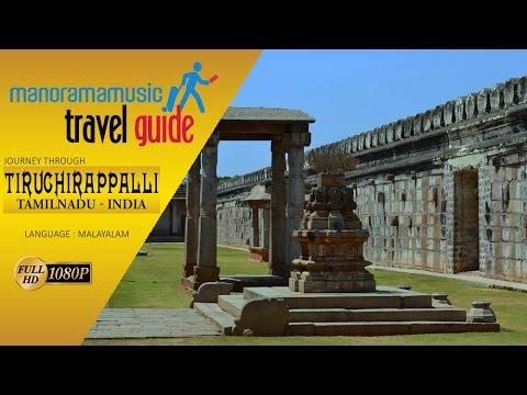 Trichy - തിരുച്ചിറപ്പള്ളി - Travel Guide