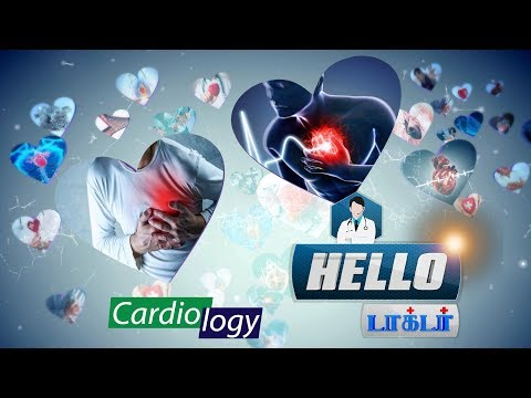 Cardiology Diseases, Disorders & Syndromes - Hello Doctor [Epi 743]