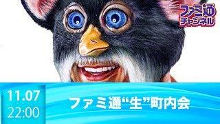 チャンネル登録お願いします! →http://urx.blue/BUgk 日本一レベルの高...