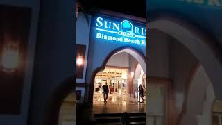 Египет Sunrise Diamond Beach Resort