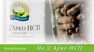 видео Антибиотики при артрите: какие пить, названия, инструкция по применению