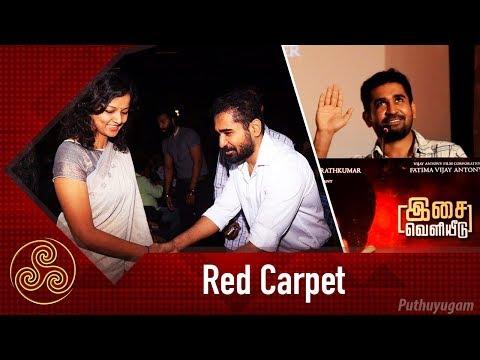 'Kaali' Movie Audio Launch   Vijay Antony   Red Carpet   20/05/2018
