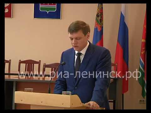Константин Тихонов избран на пост главы Ленинск-Кузнецкого городского округа