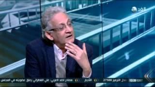 السناوي: ضخ إيران للنفط بعد رفع العقوبات يزيد قلق دول الخليج