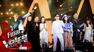โชว์โค้ช - 14 อีกครั้ง - Final - The Voice Kids Thailand - 7 Sep 2020