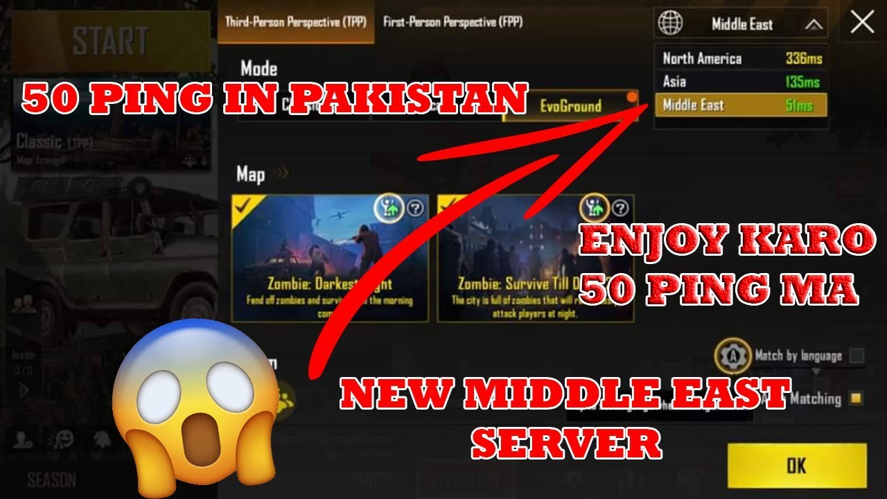 Finally 50 Ping in Pakistan Pubg Mobile ||Middle East Server Pakistan||  Pubg Mobile Lover Must Watch