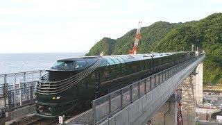 [4K60P] 餘部橋梁を渡るトワイライトエクスプレス瑞風一番列車 Panasonic GH5 瑞風 検索動画 17