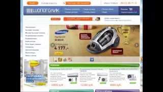 Потратим час, заработаем миллион. Открываем интернет-магазин электроники(Потратим час, заработаем миллион. Открываем интернет-магазин электроники., 2013-04-22T11:38:26.000Z)