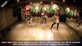 2NE1(투애니원) - Falling in love k-pop cover dance video@defdance skool(데프댄스스쿨)