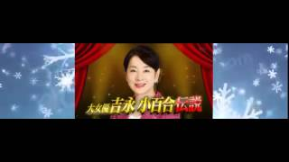 嵐にしやがれ 2015年12月12日 151212 内容:直接聞きたい吉永小百合伝説...