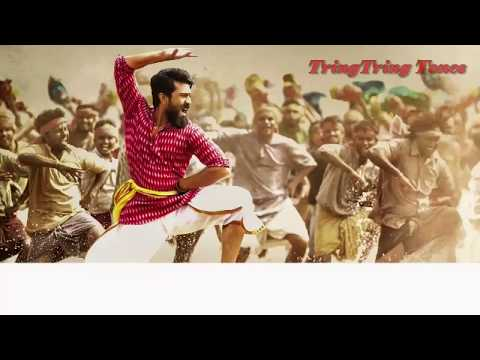 Rangamma mangamma ringtone | Rangasthalam Movie Ringtone