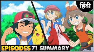 Pokemon Sword & Shield Episode 71 Preview & Prediction | Pokemon Journeys New Episode RELEASE DATE