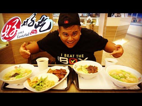 FwF Ep. 46 Taipei Taiwan Airport Foodventure !!!