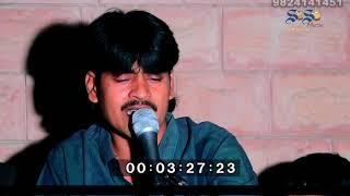 नमो नमो राम रघुराई // रामलाल सुथार RAMLAL SUTHAR NEW BHAJAN
